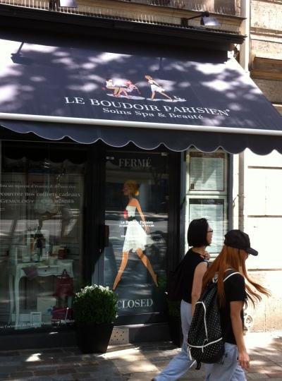 Café du matin à Paris 5 août 2013 1 c Renaud Favier